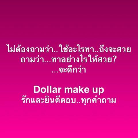 Dollar Make-up