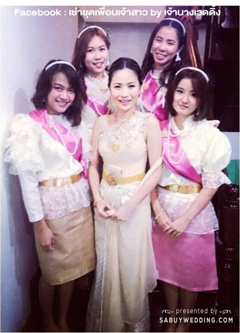 Chaonang Wedding
