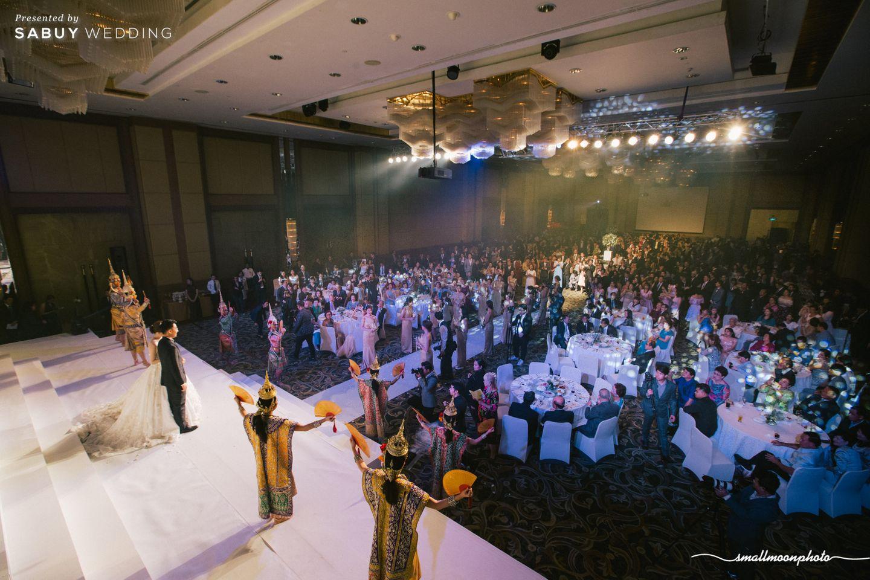 การแสดงรำ,งานแต่งงาน,โต๊ะจีน,สถานที่แต่งงาน,สถานที่จัดงานแต่งงาน รีวิวงานแต่งเสน่ห์ความเป็นไทย ในงานเลี้ยงฉลองเย็น @Plaza Athénée Bangkok