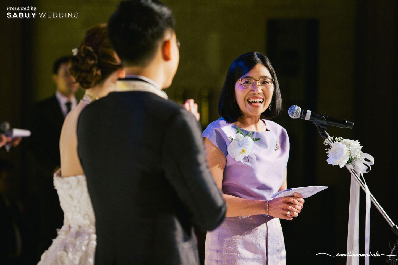 พิธีแต่งงาน,บ่าวสาว รีวิวงานแต่งเสน่ห์ความเป็นไทย ในงานเลี้ยงฉลองเย็น @Plaza Athénée Bangkok