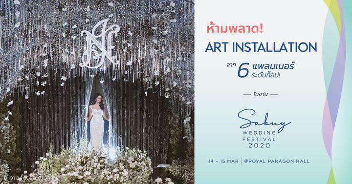 รวมแพลนเนอร์ระดับ Top ที่จะมาสร้างสรรค์ Art Installation สุดอลังการ ในงาน SabuyWedding Festival 2020