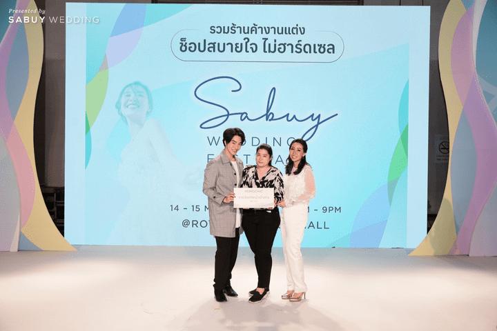 SabuyWedding Festival 2020 ที่สุดแห่งงานช็อปสบายใจ และแหล่งรวมไอเดียงานแต่งสุดปัง