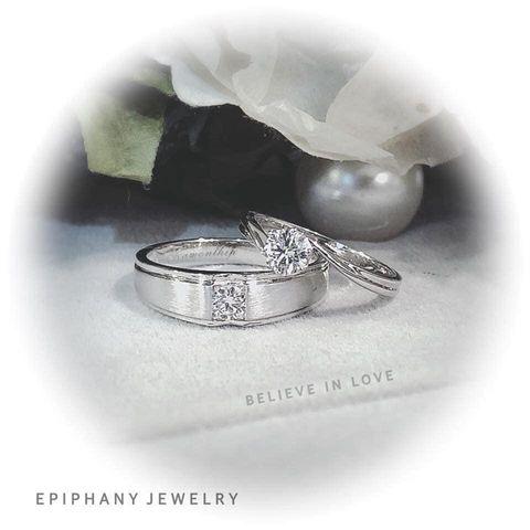 Epiphany Jewelry