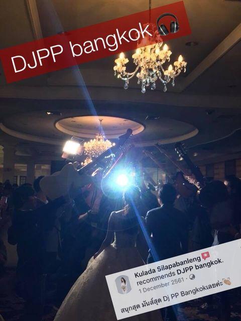DJPP bangkok (BKK Invaders Freshmen)
