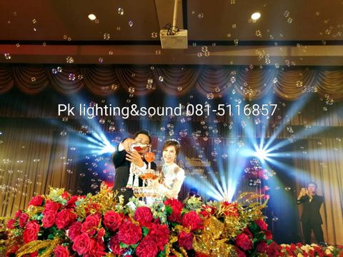 PK Lighting & Sound Co.,Ltd.