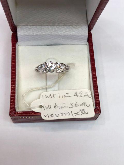 Miu Diamond