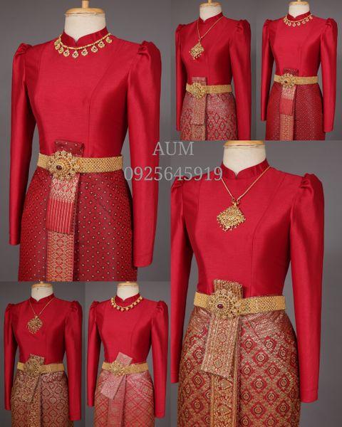 Aum Wedding Dress